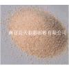 东莞涂料厂用河南南召天彩彩砂厂生的彩砂,彩砂供应商