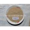 供应真石漆用彩砂,河南南召天彩生产各种规格的彩砂,彩砂销售