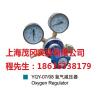 供应上海焊割工具厂YQY-07氧气减压器