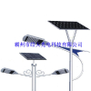 供应LED路灯头 太阳能路灯基本参数