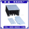 供应散热硅胶垫,导热填充材料散热硅胶垫,跨越生产厂家