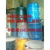 供应回收直接染料染料回收