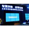 供应湖南娄底46寸、55寸三星大屏幕拼接电视墙,监视器厂家