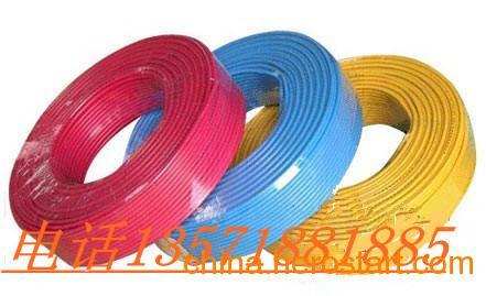 供应重庆橡塑电缆厂RVV电线以及RVVP电缆线/屏蔽电缆产品展示页面