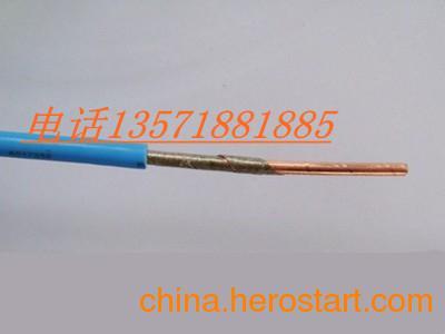 供应承德【RVVP和RVV电线电缆】_RVVP和RVV电线电缆价格_RVVP和RVV