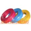 供应山西RVV电线 RVVP电缆 小截面软芯电缆价格表