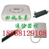 供应4G网络信号馈线回收板状壁挂天线188.5812.9108对数周期天线收购烟感式美化天线