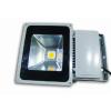 供应LED投光灯直销