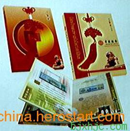 供应北京台历挂历制作 画册宣传册制作 精装卡书 折页彩页印刷