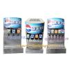 供应上海可乐现调机 上海百事可乐饮料机分公司 可口可乐现调机生产制造厂