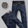 供应男装时尚牛仔裤