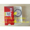 供应批发正品广陆防震百分表0-3 0-5 0-10 0-20 0-30 0-50 *0.01