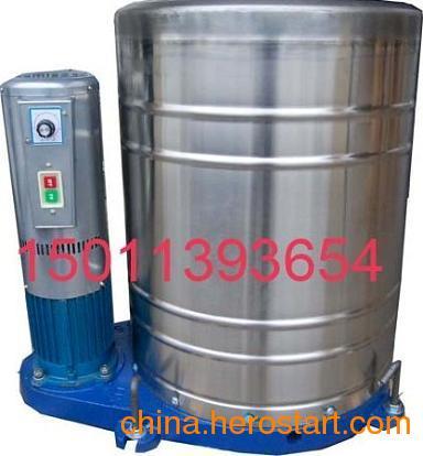 供应脱水机|蔬菜去水机|叶菜类脱水机|变频蔬菜去水机|进口脱水机
