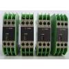 供应TWP-8000系列智能隔离模块
