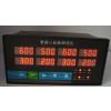 供应TWP-MK系列智能多回路显示控制仪
