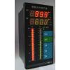 供应TWP系列智能PID自整定调节器外给定调节器阀位控制PID调节器