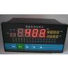 供应TWP系列智能数字巡检仪智能温度巡检控制仪