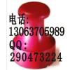供应苏州刻章、苏州园区刻章13063705989