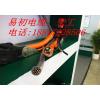 供应拖链屏蔽信号电缆,高柔性电缆TRVVP,4芯25平方上海厂家