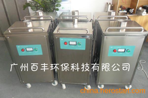 供应食用菌接种室臭氧消毒机