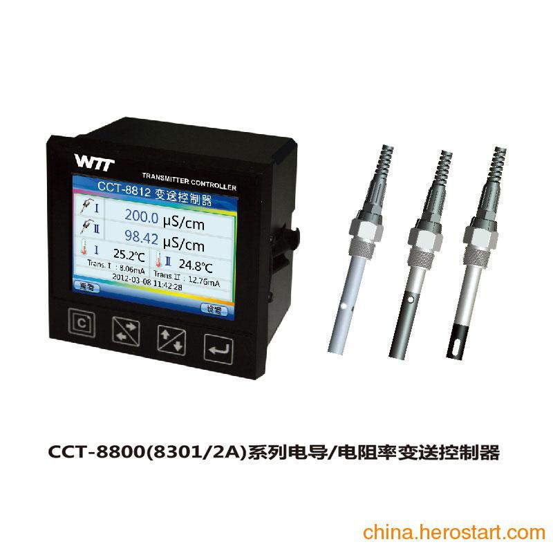供应电导率仪科瑞达CCT-8800系列电导率仪/电阻率仪变送控制器|仪表仪器价格