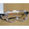 供应3M1621防雾防护眼罩|防护眼镜|防化眼镜