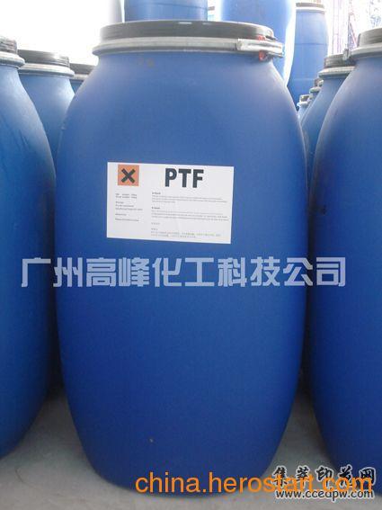 供应进口PTF增稠剂