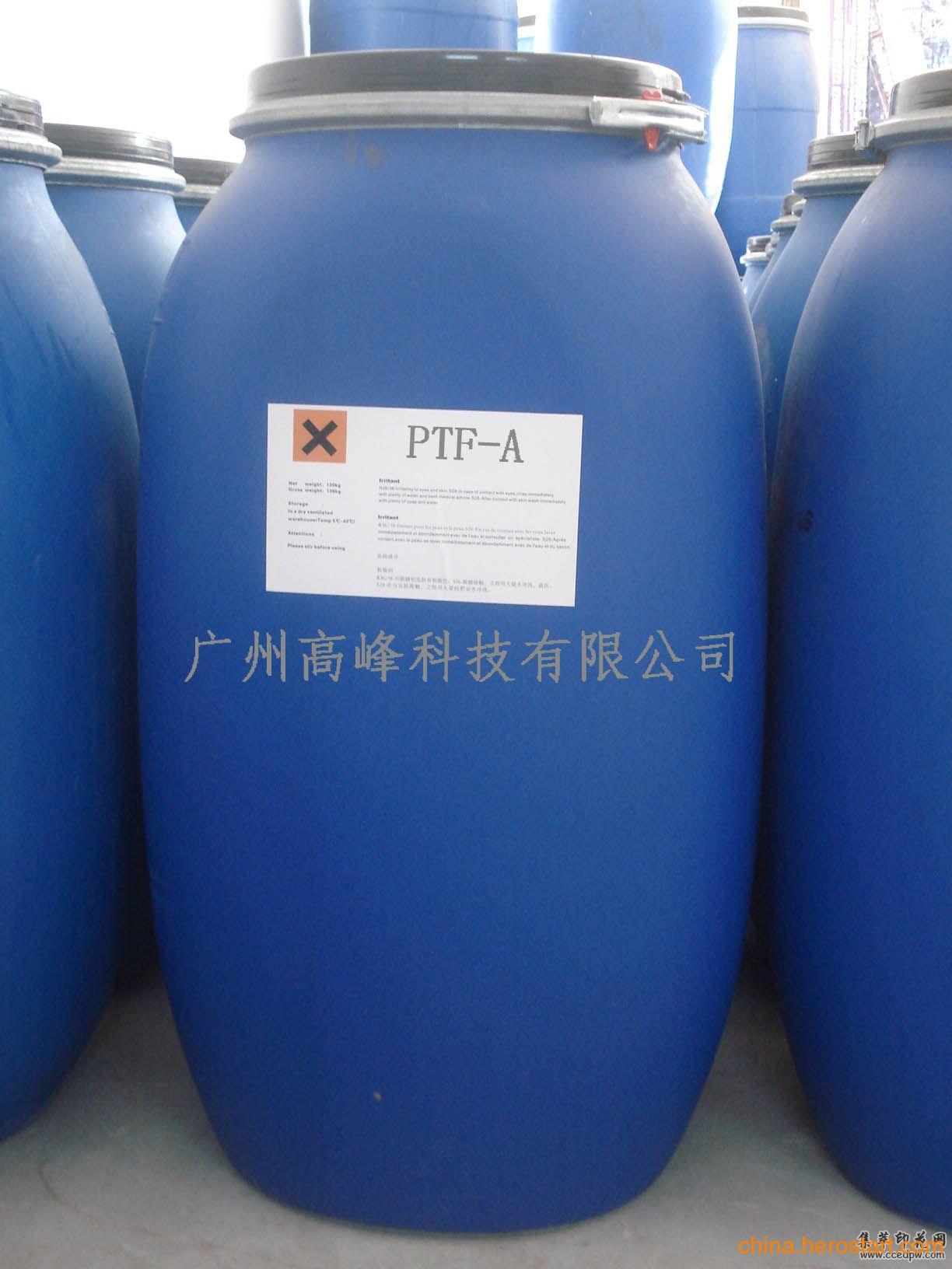 供应PTF-A增稠剂