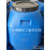 供应GF-50阳离子增稠剂