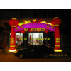 供应造型拱门 LED灯拱门 彩色拱门 闪亮拱门 变色拱门 拱门定做