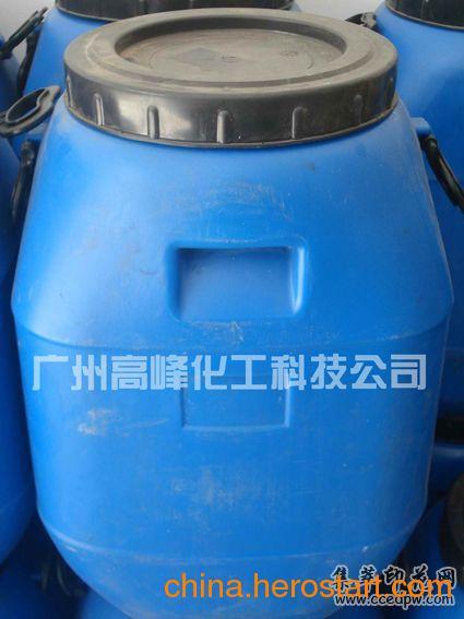 供应G-20水性防粘剂