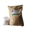 供应锌铝合金化学除油粉