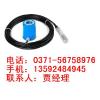 供应MPM416W,陕西麦克,投入式液位变送器,防爆型产品