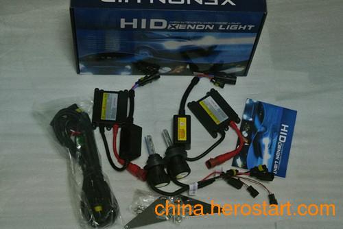 供应厂家直销35WHID氙气灯H1