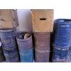 供应高价求购库存积压原材料和化工原料