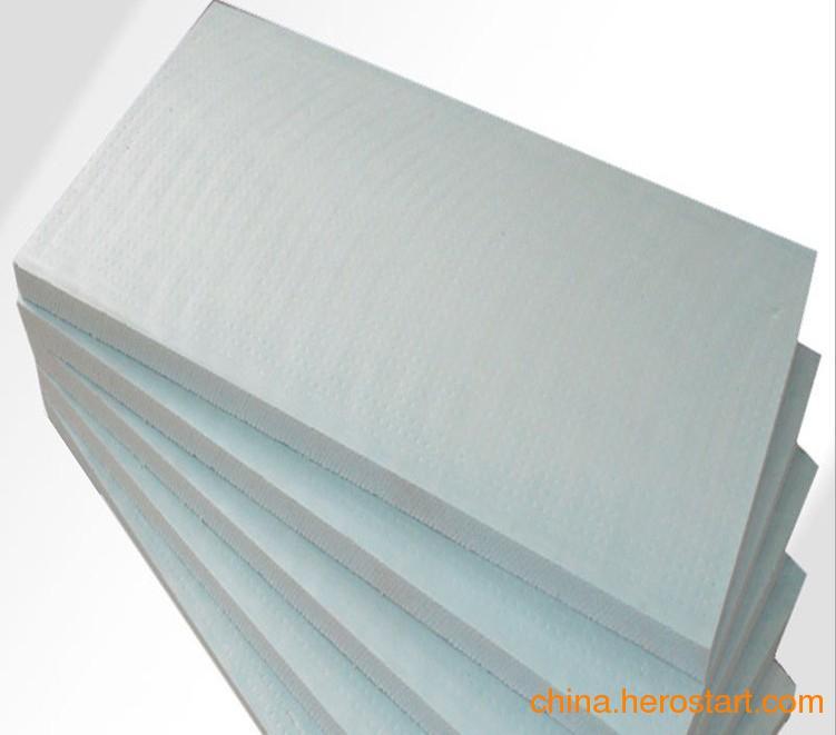 供应:武汉聚苯乙烯板,武汉保温板