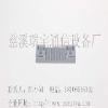 【8芯皮线光纤固定卡】;宁波专业皮线光纤固定卡生产厂家feflaewafe
