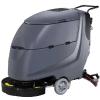 供应全自动电瓶式洗地机 洗地机价格一月牌洗地机批发