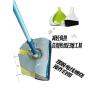 供应创意生活家居礼品 现代时尚扫地机 代替扫地吸尘器