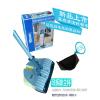 供应厂家生产 家用小家电扫地机 免费加盟清洁洁保扫地机!