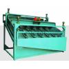 供应BQ500型板框式压滤机
