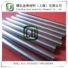 供应钨钢KD05 日本共立钨钢板KD05