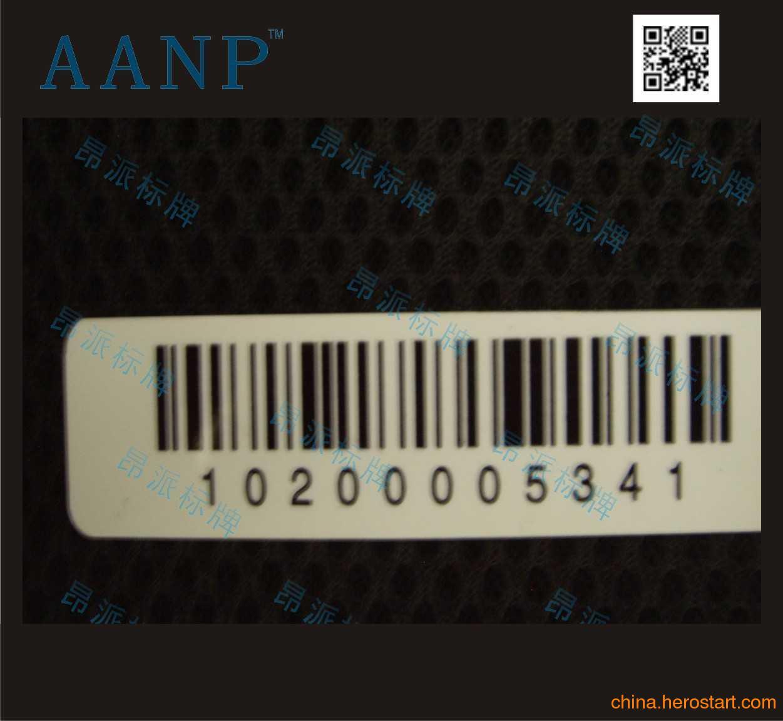 供应上海医院条形码、医疗器材条形码、设备条形码