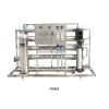 供应纯净水机器