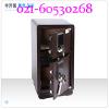 供应办公保险柜标准,办公保险柜价格