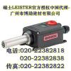 供应LEISTER利易得加热器热风机
