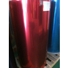 供应国产0.2-0.6mm玫瑰金镜面铝板 玫瑰金镜面铝卷