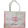 供应供应礼品袋,礼品袋厂家