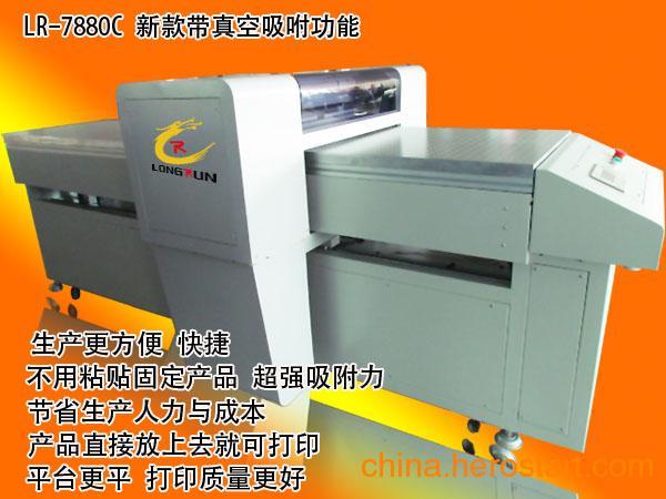 供应手机壳印刷机