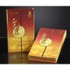 供应杭州化妆品盒,杭州化妆品包装盒,化妆品盒厂家